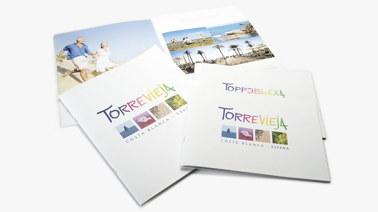 Turismo - Diseño Gráfico